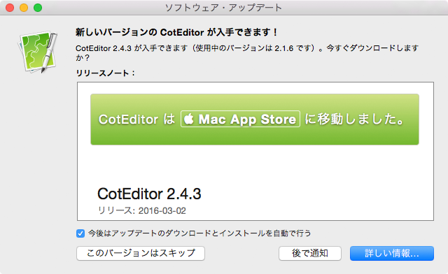 CotEditor AppStoreに移動